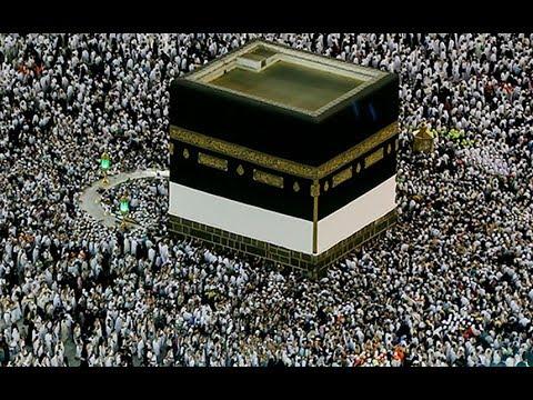 Pic: Ka'ba in Mecca  of Muslims for Bulleh Shah Spirituality